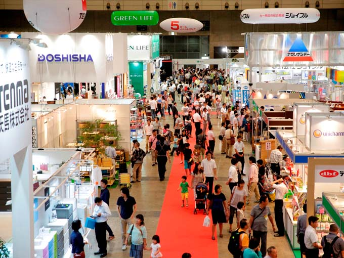 JAPAN DIY HOMECENTER SHOW 2015