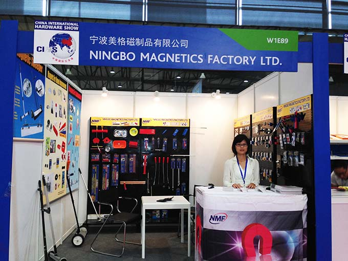 China International Hardware Show 2014
